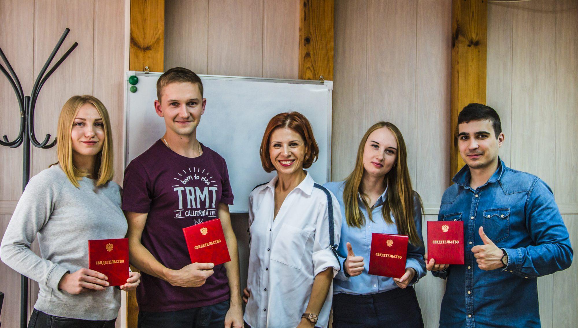 """Учебный центр """"Академия профессионального образования"""""""